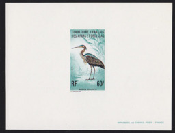 AFARS & ISSAS (1975) Goliath Heron (Ardea Goliath). Deluxe Sheet. Scott No 416, Yvert No 412. - Afars Et Issas (1967-1977)