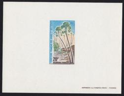 AFARS & ISSAS (1975) Wismannia Carinensis. Deluxe Sheet. Scott No 421, Yvert No 415. - Afars Et Issas (1967-1977)