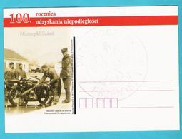 Poland 2018 Postcard MNH , Motorbike SOKOL, Militaria, Moto, Motocyclette, Issued By Poczta Polska, LIMITED  EDITION - Militaria