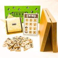 """Foldable Wooden Shogi Set """" Shinkei Katsura No 6 """" - Giochi Di Società"""