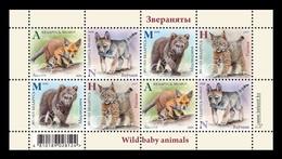 Belarus 2020 Mih. 1328/31 Fauna. Wild Baby Animals. Fox. Wolf. Bear. Lynx (M/S) MNH ** - Belarus