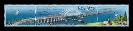 Russia 2019 Mih. 2805 Crimean Bridge (overprint Start Of Rail Traffic) MNH ** - 1992-.... Fédération