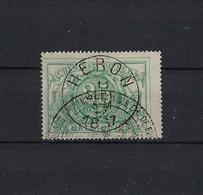 N°TR10 (ntz) GESTEMPELD Heron 1887 COB € 6,00 - Chemins De Fer