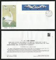 China 1986  T110M White Crane FDC - 1980-89