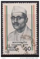 India Used 1986, Sagarmal Gopa  (image Sample) - Oblitérés