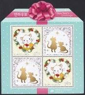 South Korea KPCN108a New Year's Greetings, Mouse, Hologram, Hologramme, Bonne Année - Hologrammes