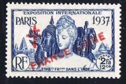 INDE Surcharge »Croix De Lorraine Et FRANCE LIBRE»  Maury  223 II ** Signé - Ungebraucht