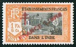 INDE Surcharge »Croix De Lorraine Et FRANCE LIBRE»  Maury  210 II **Signé - Ungebraucht