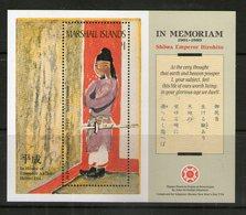 MARSHALL 1989 MORT DE HIROHITO  YVERT N°B5  NEUF MNH** - Marshall