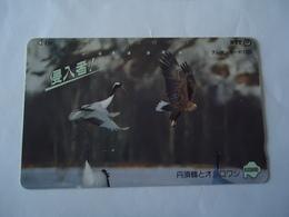 JAPAN USED CARDS BIRD BIRDS - Japon