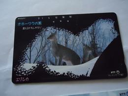 JAPAN  USED CARDS  ANIMALS - Japon