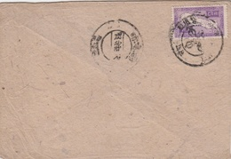 BUDDHA DHARMA SANGHA Special COVER NEPAL 1954 MINT - Buddhism