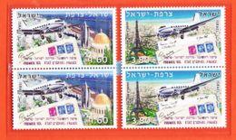 Tb063 Lot 2x2 Timbres PREMIER VOL Etats D'ISRAËL-FRANCE 2008 Y & T1936 Et 1937 - Nuevos (con Tab)