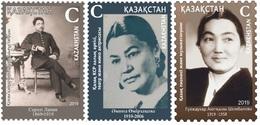 Kazakhstan 2019.  Famous People.   G. Chumbalova. A. Umurzakova. S. Lapin.  MNH - Kazakhstan
