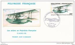 L4M206 POLYNESIE FRANCAISE 1980 Avions FDC Les Avions En Polynésie Française C.A.M.S. 55 30f Papeete 15 12 1980 /envel. - Avions