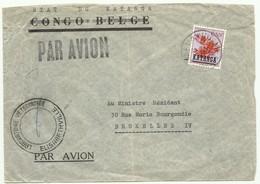 6Fr.50 Fleur Obl. Sc ELISABETHVILLE Sur Lettre LABORATOIRE VETERINAIRE Par Avion Le 19-5-1961 Vers Schaerbeek - 14960 - Katanga