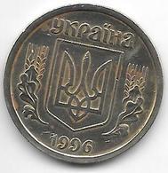 *ukraine 1 Hryvnia 1996 Km  8a    Vf+ - Ucrania