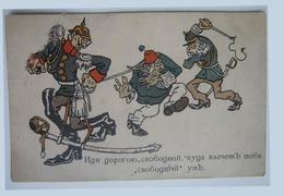 Édition Khmelevsky Satire Politique De Propagande De La Première Guerre Mondiale - Weltkrieg 1914-18