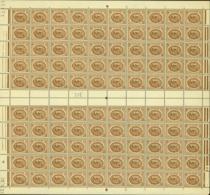 Tunisie 1950 - Timbres Neufs (MNH). Yvert Nr.: 358- Feuille De 100 Timbres..... (VG) DC5351 - Tunisia (1888-1955)
