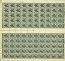 Tunisie 1950 - Timbres Neufs (MNH). Yvert Nr.: 340- Feuille De 100 Timbres..... (VG) DC5352 - Tunisia (1888-1955)