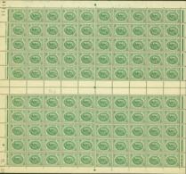 Tunisie 1950 - Timbres Neufs (MNH). Yvert Nr.: 342- Feuille De 100 Timbres..... (VG) DC5354 - Tunisia (1888-1955)