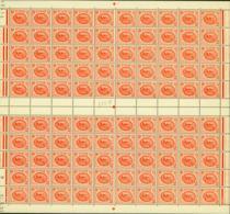 Tunisie 1950 - Timbres Neufs (MNH). Yvert Nr.: 343 A- Feuille De 100 Timbres..... (VG) DC5355 - Tunisia (1888-1955)