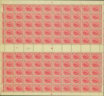 Tunisie 1950 - Timbres Neufs (MNH). Yvert Nr.: 344- Feuille De 100 Timbres..... (VG) DC5356 - Tunisie (1888-1955)