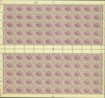 Tunisie 1950 - Timbres Neufs (MNH). Yvert Nr.: 339- Feuille De 100 Timbres..... (VG) DC5357 - Tunisia (1888-1955)