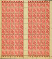 Tunisie 1939 - Timbres Neufs (MNH). Yvert Nr.: 212- Feuille De 100 Timbres..... (VG) DC5358 - Tunisie (1888-1955)