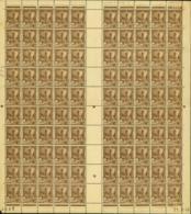 Tunisie 1945 - Timbres Neufs (MNH). Yvert Nr.: 273 - Feuille De 100 Timbres..... (VG) DC5359 - Tunisie (1888-1955)