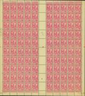Tunisie 1945 - Timbres Neufs (MNH). Yvert Nr.: 280 - Feuille De 100 Timbres..... (VG) DC5362 - Tunisie (1888-1955)