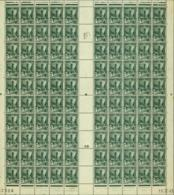 Tunisie 1945 - Timbres Neufs (MNH). Yvert Nr.: 281 - Feuille De 100 Timbres..... (VG) DC5363 - Tunisie (1888-1955)