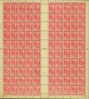 Tunisie 1945 - Timbres Neufs (MNH). Yvert Nr.: 285 - Feuille De 100 Timbres..... (VG) DC5364 - Tunisie (1888-1955)