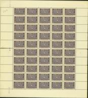 Tunisie 1947 - Timbres Neufs (MNH). Yvert Nr.:  318 A - Feuille De 50 Timbres..... (VG) DC5365 - Tunisia (1888-1955)