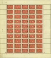 Tunisie 1947 - Timbres Neufs (MNH). Yvert Nr.:  317 A - Feuille De 50 Timbres..... (VG) DC5366 - Tunisia (1888-1955)