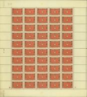 Tunisie 1947 - Timbres Neufs (MNH). Yvert Nr.:  317 A - Feuille De 50 Timbres..... (VG) DC5366 - Tunisie (1888-1955)