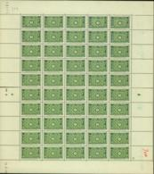 Tunisie 1947 - Timbres Neufs (MNH). Yvert Nr.:  314 - Feuille De 50 Timbres..... (VG) DC5367 - Tunisie (1888-1955)