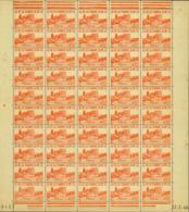 Tunisie 1945 - Timbres Neufs (MNH). Yvert Nr.:  296 - Feuille De 50 Timbres..... (VG) DC5369 - Tunisie (1888-1955)