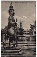 Thailand Siam Wat Pra Keo Bangkok - Thaïland