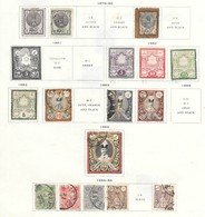 PERSIA/IRAN. 1870s TO 1890s USED AND HINGED MINT COLLECTION ON 5 PAGES - Iran