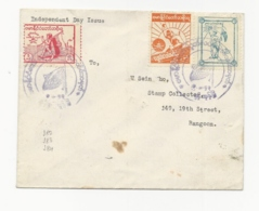 Burma -1943 Burmese Government 1943 Sg 82-4 First Day Cover Independent Day Scarce. See Note - Burma (...-1947)