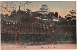 Japan Okayama - Other