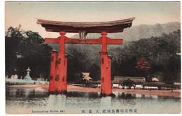 Japan Itsukushima Shrine Aki - Japon