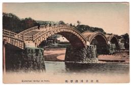 Japan Kintaibasi Bridge At Suwo - Japon