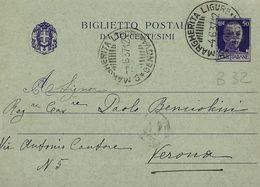 1937 BIGLIETTO REGNO IMPERIALE 50 CENT VIAGGIATO S MARGHERITA LIGURE X VERONA - 1900-44 Vittorio Emanuele III