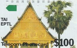 Cambodia - Temple (ICM1-2) - Cambodja