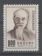 FORMOSE Yv 547 XX MNH Neufs - - 1945-... République De Chine