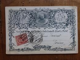 Federazione Nazionale Insegnanti - Cartolina Viaggiata + Spese Postali - Scuole