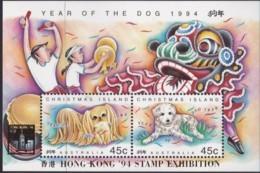 Christmas Island 1994 Year Of The Dog Mint Never Hinged (Hong Kong '94) - Christmaseiland