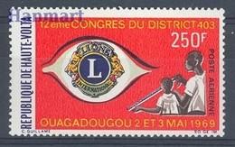 Burkina Faso 1969 Mi 261 MNH ( ZS5 BRF261 ) - Rotary, Lions Club